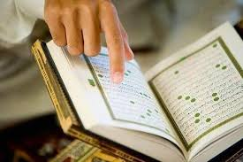 Les privat mengaji atau membaca Al Qur'an  di Surabaya