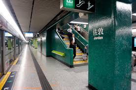 Jordan station