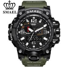 Best value <b>Smael Watch</b> – Great deals on <b>Smael Watch</b> from global ...