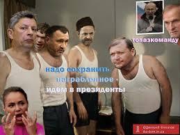 Юра Енакиевский возвращается - Цензор.НЕТ 3047