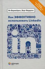 Все книги по теме Электронный бизнес , купить в магазине ...