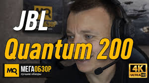 <b>JBL Quantum 200</b> обзор <b>наушников</b> - YouTube