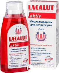 Косметика <b>Lacalut</b> - ROZETKA | Косметика <b>Lacalut</b> в Киеве: цена ...