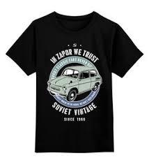 <b>Рюкзак 3D Soviet</b> classic car never die! #3017033 – <b>рюкзаки</b> с ...