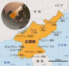 「1951年北朝鮮」の画像検索結果