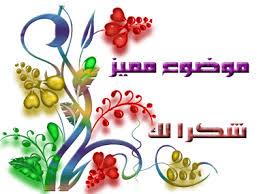 النصوص التشريعية و التنظيمية المتعلقة بالأرشيف الوطني الجزائري Images?q=tbn:ANd9GcR7qVVhJaSc5IZYm03Bo0JGyLSNm--RahyPq-gdw66e6pAUR2jOFw