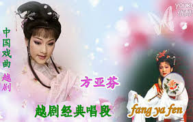 Image result for 一缕麻