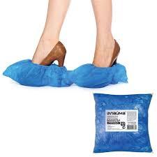 <b>Бахилы</b> КОМПЛЕКТ 100 штук (50 пар) в упаковке, <b>ПРОЧНЫЕ</b> ...