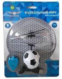 <b>Мини</b>-<b>флаер</b> От <b>Винта Футбольный</b> мяч Fly-0241 - купить в ...