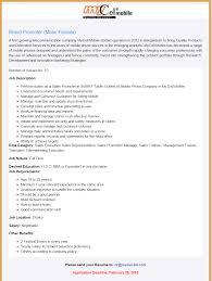mycell mobile job circular job bd com find more job on facebook