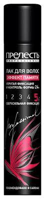 <b>Прелесть Professional Лак для волос</b> Эффект памяти, экстра ...