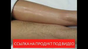Купить крем для депиляции в беларуси