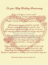 Wedding Poetry | Cute Love Quotes