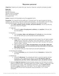 help build my resume tk category curriculum vitae