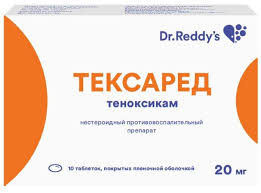 Купить <b>Тексаред</b> таб п/об пленочной <b>20мг 10</b> шт (теноксикам) по ...