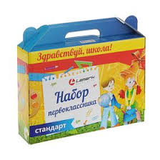 """Коробка для <b>набора первоклассника</b> """"<b>Здравствуй, школа</b>!"""" (33801 ..."""