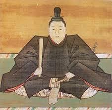 「九州島津家」の画像検索結果