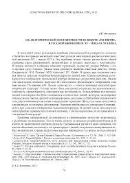 колпакова галина сергеевна искусство византии поздний период