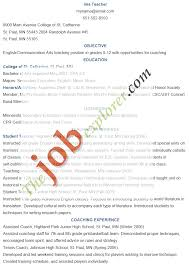 sample teaching resume template teaching resume example