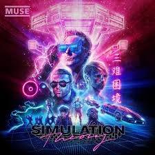 <b>Simulation Theory</b> (Super Deluxe) by <b>Muse</b> on Spotify