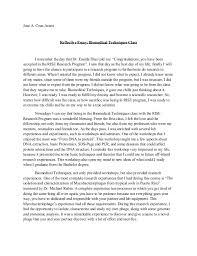 self reflection essay sample