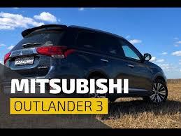 <b>Органайзер в багажник Mitsubishi</b> outlander 3 - YouTube
