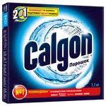 <b>Средство для смягчения</b> воды и удаления накипи 1,6 кг, <b>CALGON</b>