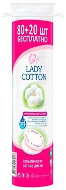 Купить <b>Ватные диски Lady Cotton</b> косметические 100 шт. пакет ...