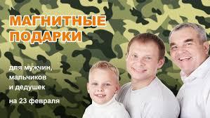 <b>Неодимовые магниты прямоугольники</b> – 31 товар   ВКонтакте