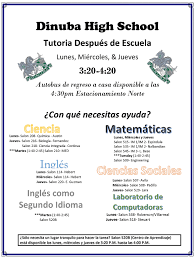 dinuba high school homepage tutorio spanish