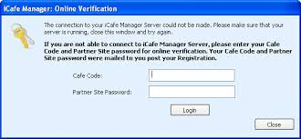 ������ ����� ���� �������� �� ��� ����� icafemanager 4.0 �������� ����� ���� �� ����