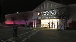 واشنطن - هجوم مسلح على مركز تجاري ومقتل خمسة اشخاص