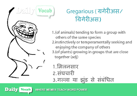 Gregarious meaning in Hindi with Picture via Relatably.com