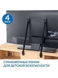 Tatkraft PROTECT Страховочные <b>ремни</b> для <b>телевизора</b> и ...