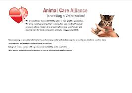animal care alliance low cost veterinary clinic making an impact we have performed over 25 000 spays neuters since 2007 animal care