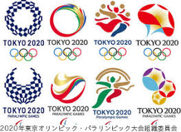 「オリンピックエンブレム」の画像検索結果