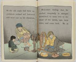 Japanese fairy tales series - Artist: <b>Various artists</b> — Google Arts ...