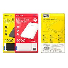 <b>Внешний аккумулятор Borofone Power</b> Bank 4000 mAh BT26 Белый