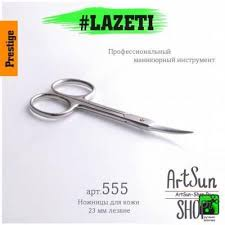 Купить <b>Ножницы для кожи Lazeti</b> 23мм (555) в интернет магазине ...