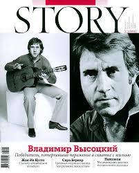 STORY.2013.02 by Кристина Ананьева - issuu