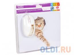 <b>Мышь CBR Capture</b> Pattern USB — купить по лучшей цене в ...