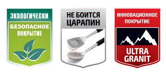 """Линия """"<b>Granit Ultra</b>"""" в Кукморе - Интернет-магазин <b>Kukmara</b>"""