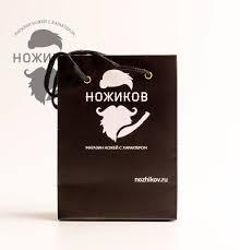 <b>Подарочный пакет для складного</b> ножа | Интернет-магазин ...