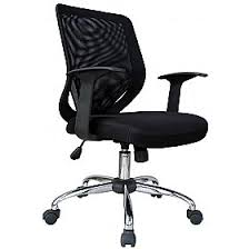 <b>Mesh Office Chairs</b> | Lumbar Support, Arm Rests etc | FREE UK ...