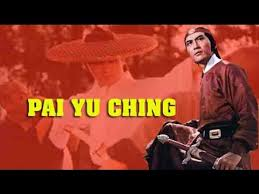 Image result for peng pai