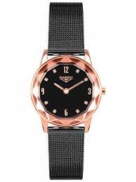 Купить <b>часы 33 element</b> в Москве, каталог и цены на наручные ...