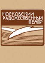 <b>Человек из рыбы</b> - МХТ им. А.Чехова - спектакли - Кино-Театр.РУ