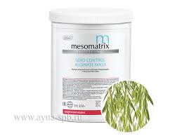 Альгинатная маска MESOMATRIX себорегулирующая для ...