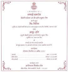 Hindi Wedding Cards | Unique Wedding Gallery
