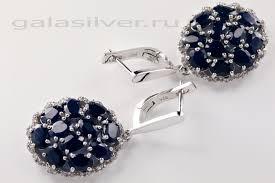 Купить <b>серьги</b> с сапфиром <b>silver wings</b>